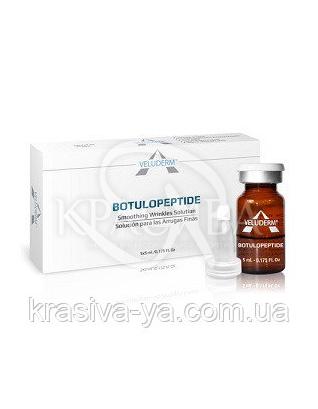 Botulopeptide - Ботуло ефект, 5 мл : Veluderm