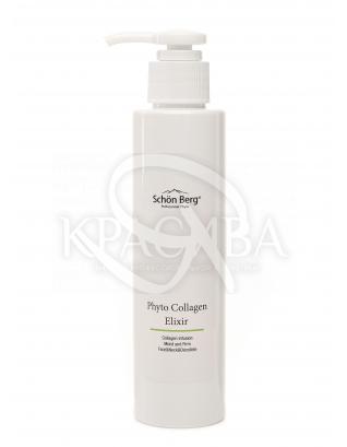 Коллагеновый фито-эликсир для лица, шеи и декольте : Эликсир для лица