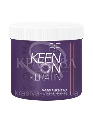 """Keen Keratin Маска с кератином """"Стойкость цвета"""", 200 мл : Keen"""