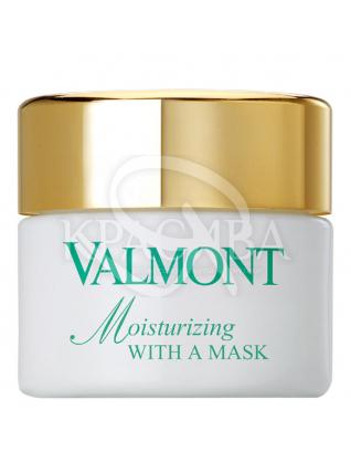 Зволожуючий маска для шкіри обличчя