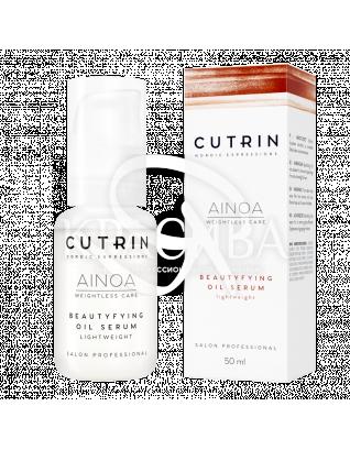 Cutrin Ainoa Beautyfying Oil Serum - Масло-сыворотка для красоты волос, 50 мл