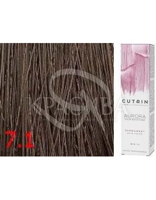 Cutrin Aurora Permanent Color - Аммиачная краска для волос 7.1 Средний пепельный блондин, 60 мл