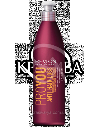 Шампунь проти випадіння волосся, 350мл : Revlon Professional