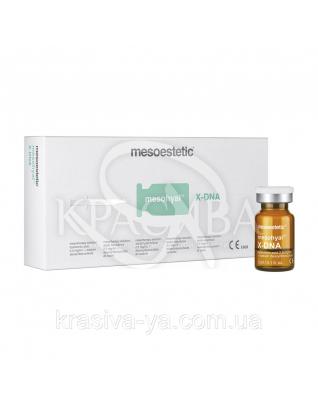 Биоревитализация mesohyal X-DNA, 1*3мл : Препараты для биоревитализации