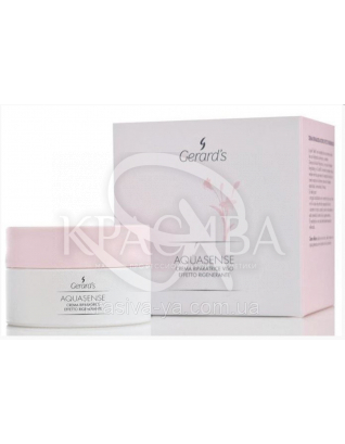 Aquasense Repairing Face Cream Regenerating Effect Восстанавливающий крем с гиалуроновой кислотой, 50 мл