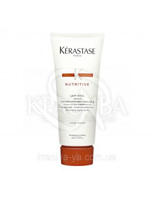 Нутрітів Ле Віталь, молочко-догляд для нормального і сухого волосся, 200 мл : Kerastase