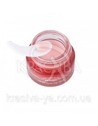 Нічна маска для губ з вітаміном Е і маслом камелії PETITFEE Oil Blossom Lip Mask, 15г : PETITFEE
