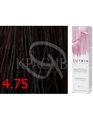Cutrin Aurora Permanent Color - Аммиачная краска для волос 4.75 Миндаль в шоколаде, 60 мл
