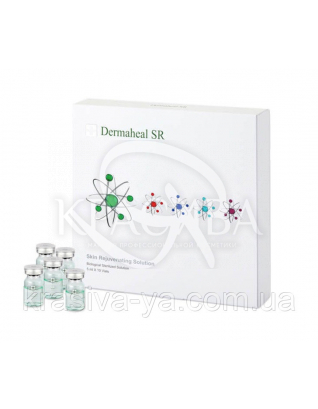 Dermaheal SR Мезококтейль для ревіталізації шкіри. Збільшує пружність шкіри , зменшує глибину зморшок, 5 мл : Caregen Co. LTD