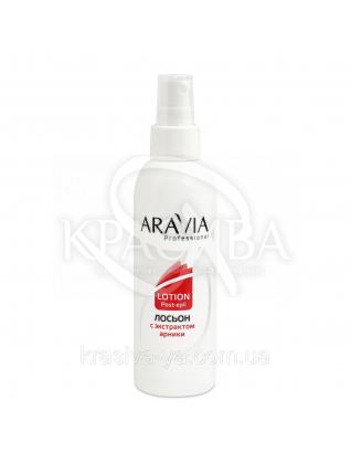 Aravia Лосьйон для уповільнення росту волосся з екстрактом арніки, 150 мл : Aravia
