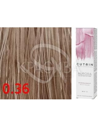 Cutrin Aurora Permanent Color - Аммиачная краска для волос 0.36 Холодный песок, 60 мл :