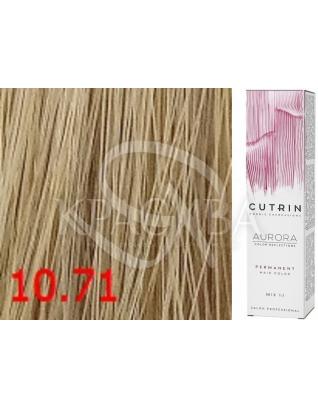 Cutrin Aurora Permanent Color - Аммиачная краска для волос 10.71 Песочный блондин, 60 мл