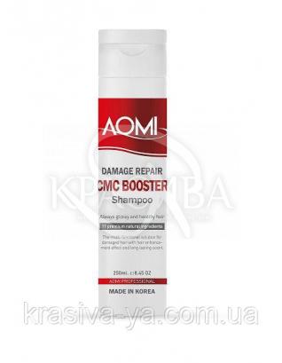 Шампунь для поврежденных волос Damage Repair CMC Booster Hair Shampoo, 250 мл : Aomi