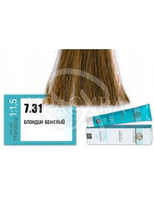 Barex Olioseta ODM - Крем-краска безаммиачная с маслом арганы 7.31 Блондин бежевый, 100 мл :