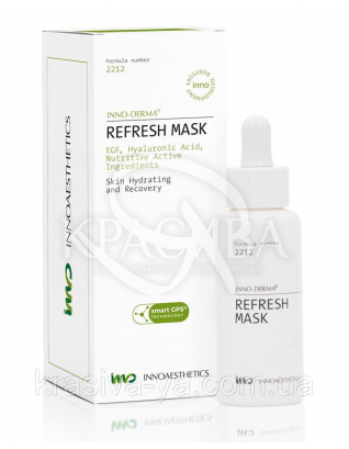 Маска для відновлення шкіри після професійних процедур REFRESH MASK, 50 мл