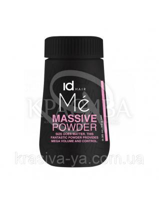 Id Haid Me Massive Powder - Пудра для волос, 10 г : Пудры для волос