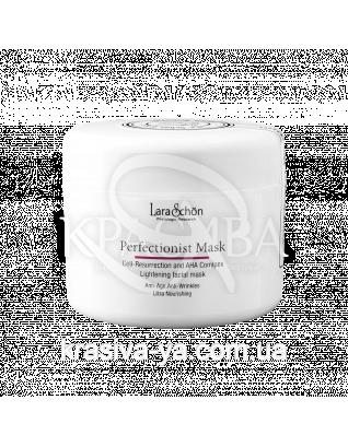 "Маска ""Перфекціоніст"" освітлювальна з AHA кислотами Perfectionist 3D Lightening Facial Mask AHA acids, 120 мл"
