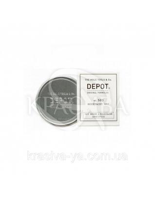503 Стайлинговый віск для вусів, 30 мл : Depot