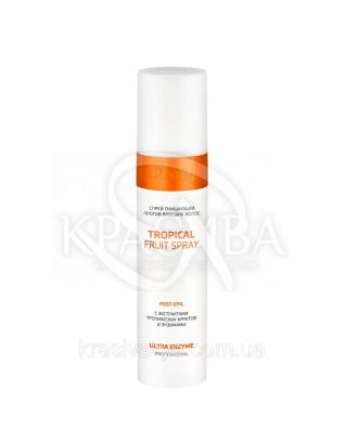 Спрей очищающий против вросших волос с экстрактом тропических фруктов и энзимами Tropical Fruit Spray, 250 мл : Средства гигиены