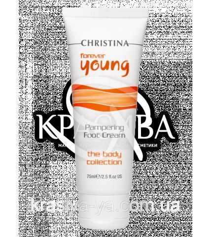 Форевер Янг Смягчающий крем для ног Forever Young Pampering Foot Cream, 75 мл - 1
