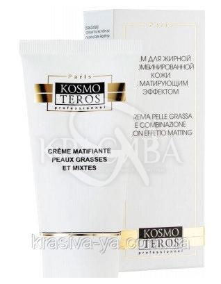 Kosmoteros Крем для жирної та комбінованої шкіри з матуючим ефектом, 200 мл :