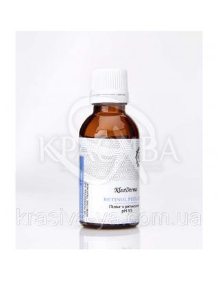 Пілінг з ретинолом 22% рН 3,5 - Retinol Peel 22% hH 3,5, 30мл :