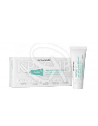 Пост-процедурний гель-крем Mesohyal Post-Procedure Gel Cream, 30 г :