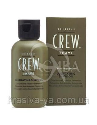 Масло для бритья Shave & Beard Ultra Gliding Shave Oil, 50мл : Масло для бритья