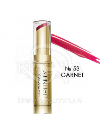 MF Lipfinity Long Lasting N53 Garnet - Стійка губна помада, 4 мл