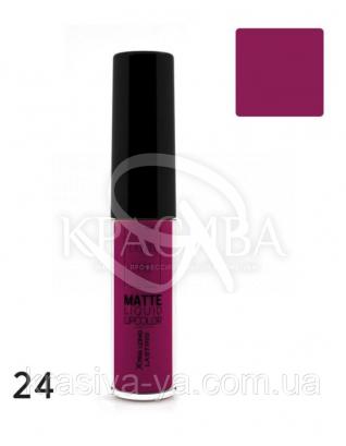 Matte Liquid Lipcolor - Xtra Long Lasting Матова рідка помада 24, 6 мл : Lavish Care