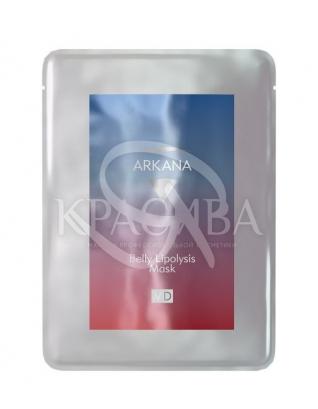 Активна експрес-маска для зони живота : Arkana
