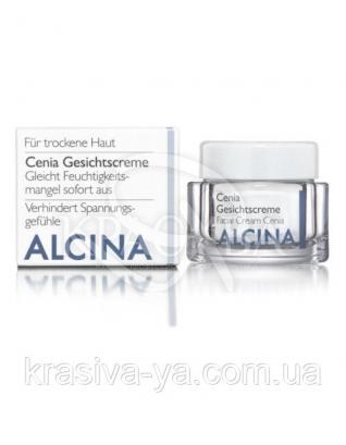 Крем для обличчя Цения, 50 мл : Alcina