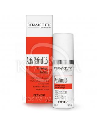 Activ Retinol 0.5 Сироватка для нормальної і комбінованої шкіри, 30 мл : Dermaceutic Laboratoire