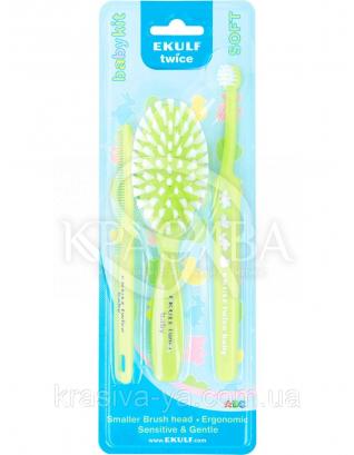 Набор Детских расчесок и зубная щетка Ekulf Twice Baby Kit : Для детей