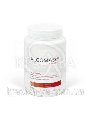 Екзотика шейкерная альгінатна маска, 500 г
