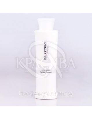 Sensitiv Cleanser Мягкое очищающее молочко для чувствительной и сухой кожи с витамином Е, 200 мл : Belletrice Cosmetics