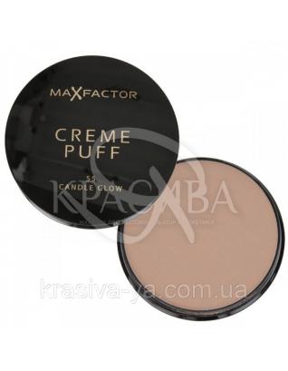 Cream Puff - Крем-пудра (N55), 21г : Пудра для лица