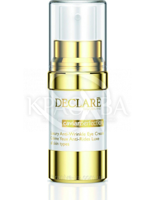 Роскошный крем для глаз против морщин - Luxury Anti-Wrinkle Eye Cream, 15 мл