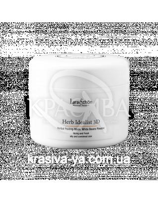 Маска-пилинг из травы муки из белой фасоли Herbal Idealist 3D Peeling-Mask With White Beans, 120 мл