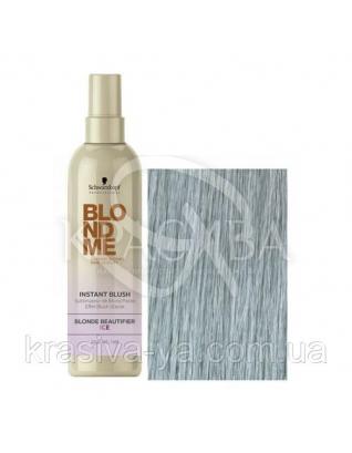 Instant Blush Ice - Окрашивающий спрей для волос ледяной, 250 мл : Оттеночные средства