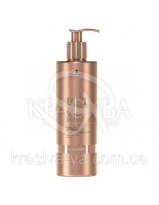 Keratin Restore Intense Care Bondind Potion - Эссенция концентрат для использования с маской, 150 мл