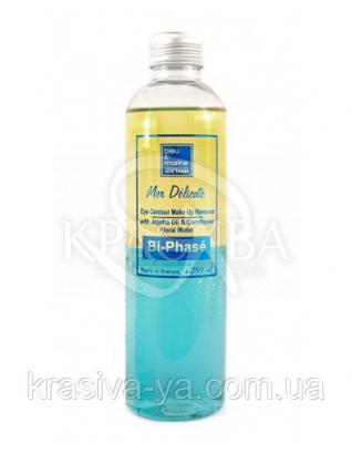 Двухфазная жидкость для снятия макияжа с маслом Жожоба и Васильком, 250мл : Двухфазные средства