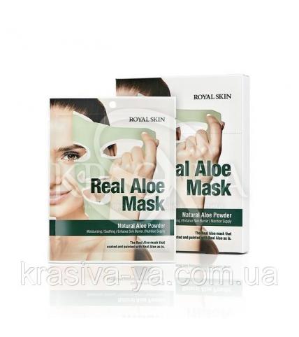 Маска для обличчя з Алое Віра Royal Skin Real Aloe Vera Mask, 5 шт - 1