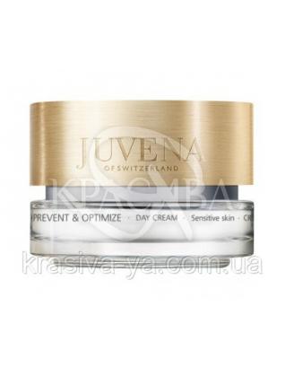 Day Cream Sensitive Tester - Дневной крем для чувствительной кожи, 50 мл