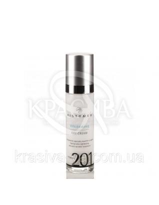 Освітлюючий Крем денний для сяйва шкіри обличчя SPF 20, 50 мл :