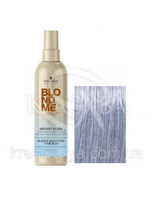 Instant Blush Steel Blue - Окрашивающий спрей для волос стальной-синий, 250 мл : Оттеночные средства