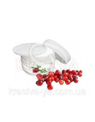 """Освіжаюча, омолоджуюча маска-крем з Журавлиною - Cream mask Cranberry"""", 150 мл"""