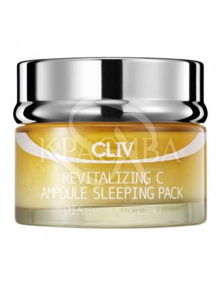 Маска ночная витаминизирующая с витамином С для сияния кожи лица : CLIV