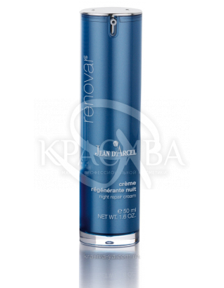 Night Repair Cream - Ночной восстанавливающий крем, 50 мл