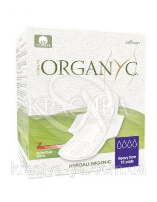 CR Гигиенические прокладки с крылышками для очень интенсивных выделений, в  индивидуальной упаковки, 10 шт : Средства гигиены